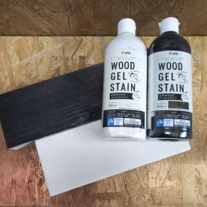 ステイン・ワックスで《白》《黒》塗装‼️アサヒペンの『水性WOODジェルステイン』を試してみました✨【防水性】【上塗り】