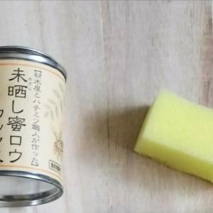 ①《未晒し蜜ロウワックス》使ってみました✨~下塗りできる?耐水性、耐熱性は?~【DIY】