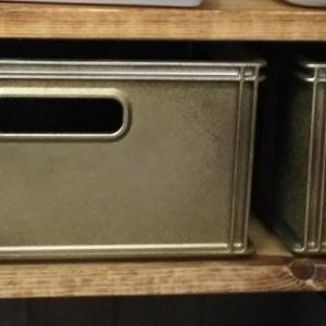 【メッキ調スプレー】古いカラボ用インナーケースをブリキ風に塗り直し🎵【再生DIY】