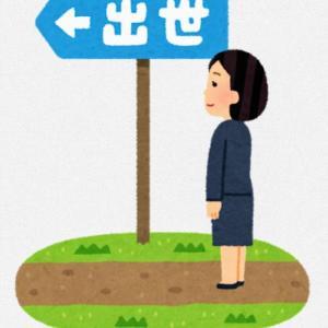 台湾で女性が出世できるワケ