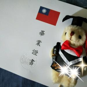 台湾の卒業式の話