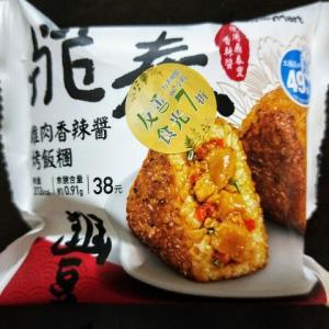 台湾ファミマ、ミシュラン有名店とのコラボ飯☆