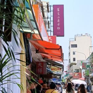 家族台南旅行ドタバタ劇