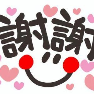 台湾人から感謝される日本人として