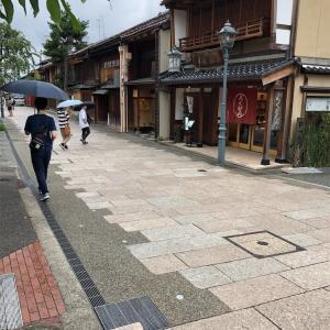 天下の書府の城下町「金沢」へ(一)