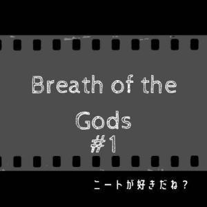 『聖なる呼吸:ヨガのルーツに出会う旅』のクリシュナマチャリアからヨガの歴史を学ぶ【第1回】