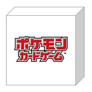 [ポケモンカード]最新強化拡張パック「Vライジング」が予約開始しました!
