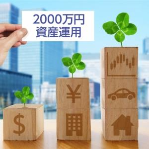 ワンルームマンション投資 メリット 有用な運用方法
