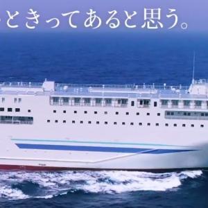 【キャンピングカー旅行】北海道 モデルコース A