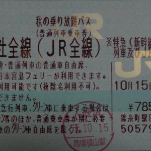 富山県 富山市 マリエ献血ルーム 日程表