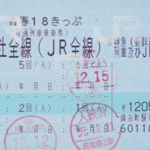 岡山県 岡山市 献血ルーム ももたろう 日程表
