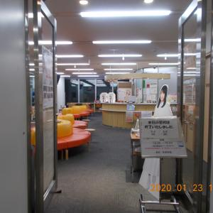大阪 西梅田献血ルーム 待合室 1/23