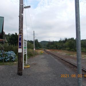 函館本線 比羅夫駅 令和3年8月3日