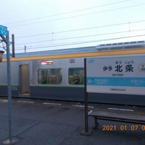 予讃線 伊予北条→大浦→浅海→菊間 令和3年1月7日