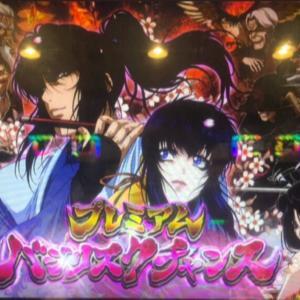 【朗報】大阪では、バジリスク絆・モンハン月下が3月中旬まで打てる模様!