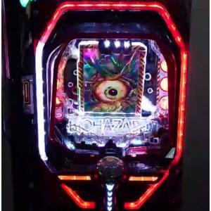 【衝撃動画】「Pバイオハザード リベレーションズ2」液晶がクルクル回転してる!