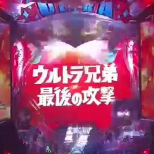 オーケー「ぱちんこ ウルトラ6兄弟」暴かれたスペック詳細と試打動画キターーー!