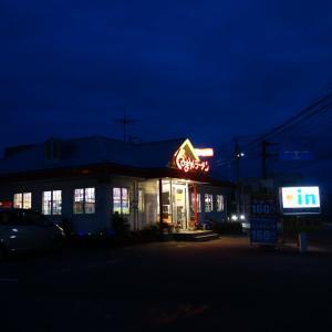 くるまやラーメンの辛味噌ラーメン(迫)