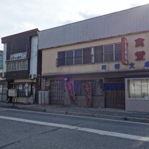 阿部支店の味噌ラーメン(最上)