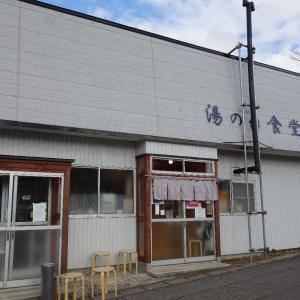 湯の台食堂のタンメン(にかほ)