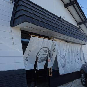 萩ノ宮製麺所のつけ麺(若林区)