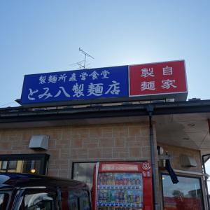 とみ八製麺店の小富士中華そば(迫)