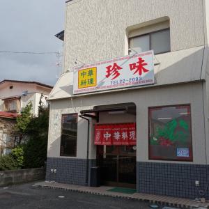 中華料理珍味のタンメン(迫)