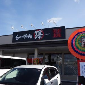 らーめん澤のネギ味噌らーめん(大崎市古川)