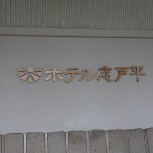 花巻南温泉郷!!