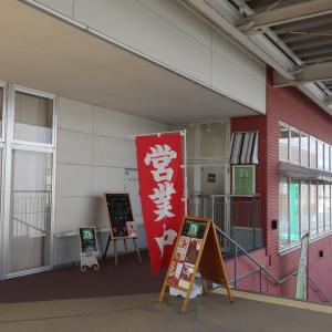 T'Sのビーフシチューハンバーグ(大崎市古川)