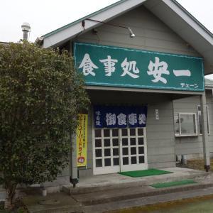 食事処安一チェーンのラーメン(大崎市田尻)