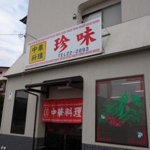 中華料理珍味のもやしラーメン(迫)