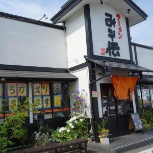 みそ伝の野菜みそラーメン(大崎市古川)