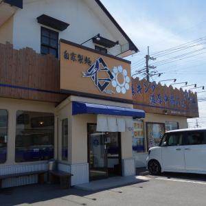 自家製麺仁の特濃つけ麺サバキング(大崎市古川)