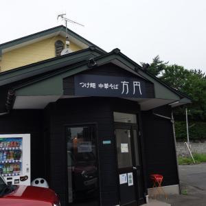 つけ麺中華そば方円の中華そば(大崎市古川)