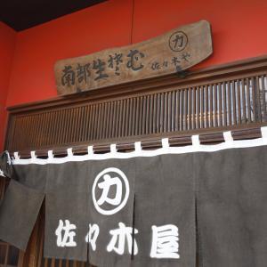 佐々木屋の天ざるそば(迫)