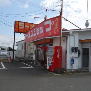 ラーメンショップのネギラーメン(大崎市古川)