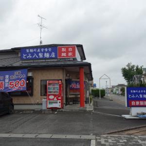 とみ八製麺店の鳥中華(冷)(登米市迫)