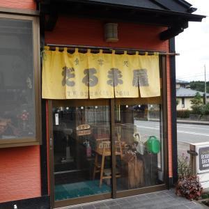 だるま屋のカラチョンラーメン(鴬沢)
