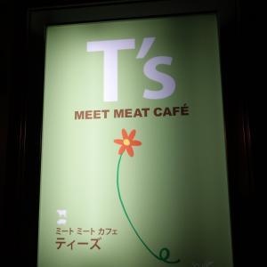ティーズのご褒美ディナー(大崎市古川)