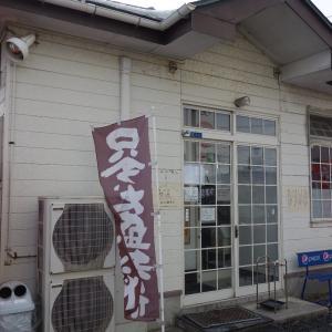 麺屋匠の匠de中華そば(改)(大崎市古川)
