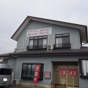 きらく亭の味噌ラーメン(大崎市古川)