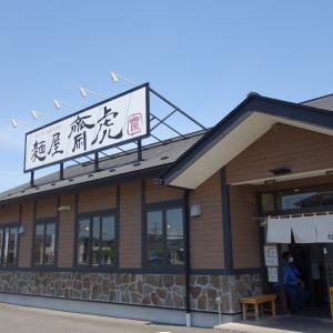 麺屋齋虎のせせり塩タンメン(加美町)