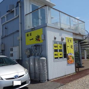 佐沼の新店舗!!麺屋一魂!!