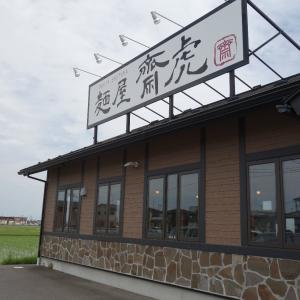 麺屋齋虎の冷やし担々麺(加美町)