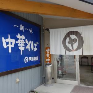 伊藤商店の朝ラー(大崎市古川)