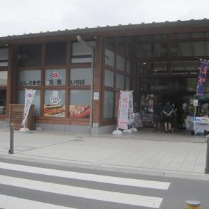 元気食堂のサバだしラーメン(石巻市)