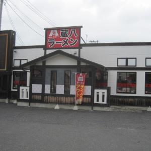 蔵八ラーメンの醤油ラーメン(石巻市)