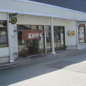長寿軒のラーメン(湯沢市)