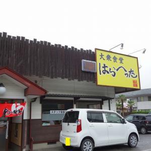大衆食堂はらへったの長寿味噌ラーメン(石巻市)
